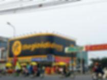 thegioididong-tan-uyen-1.jpg