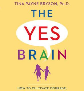 the yes brain.jpg