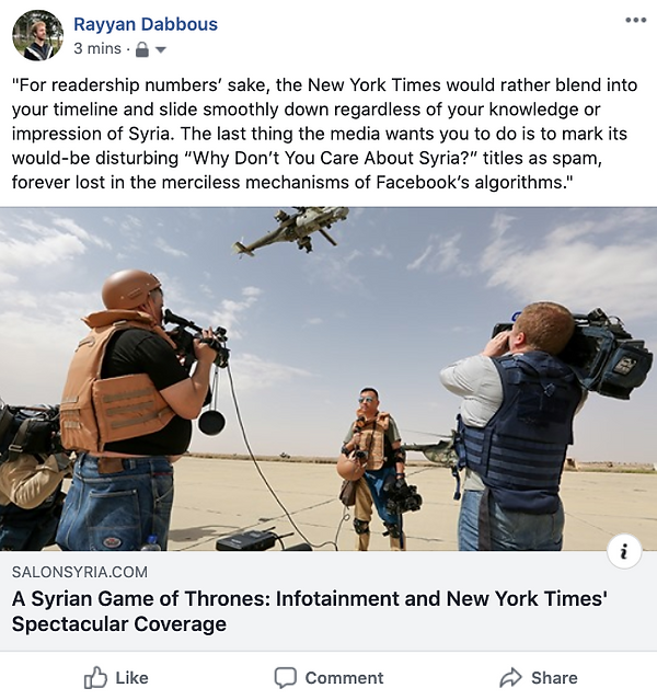 Salon Syria Dabbous