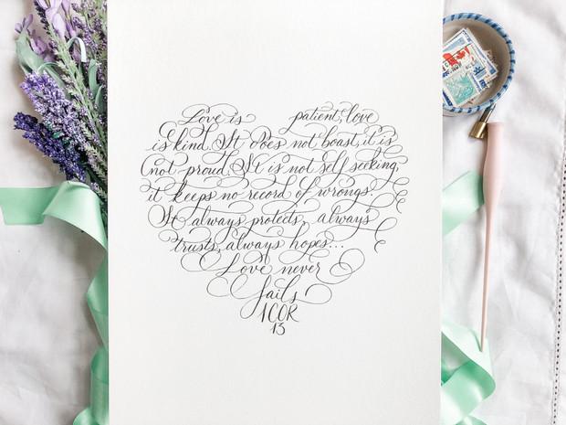 Calligraphy Bible Verse
