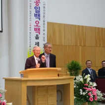상파울 개혁 신학교 졸업식 축사를 통역하고 있음.jpeg