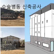 장철호 (17).png