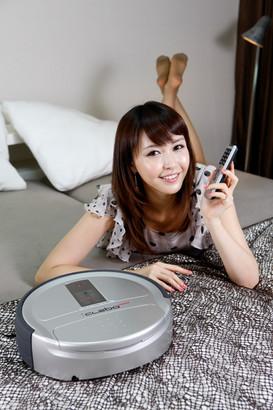 yujin robot