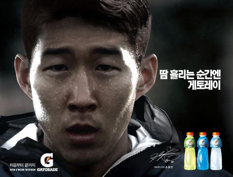 게토레이(손흥민) 광고
