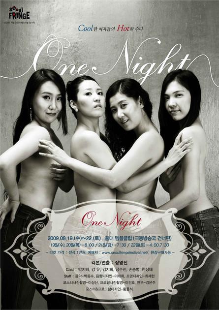 연극 포스터