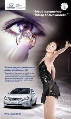 김연아-현대자동차 광고
