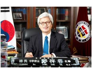 성결대학교 정상운 총장님