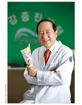 안동의료원 신현수 원장님
