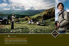 CORE-TEX 광고 2011