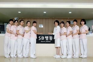 안동의료원