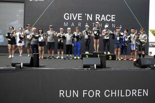메르세데스-벤츠 '기브 앤 레이스' 자선 마라톤 대회