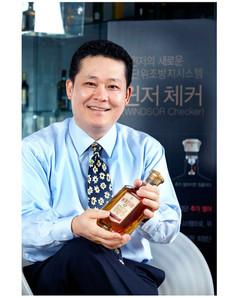 디아지오 김종우 사장님
