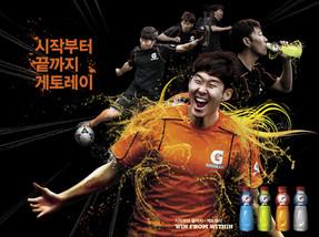 게토레이(손흥민) 광고 2014