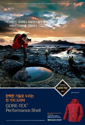 CORE-TEX 광고 2012