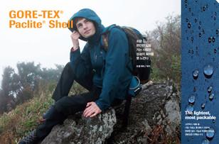 CORE-TEX  LOOK BOOK