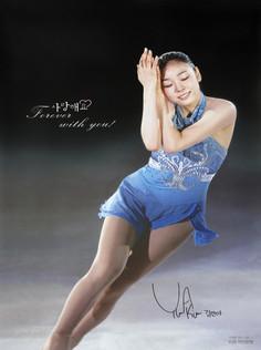 김연아-국민은행 광고