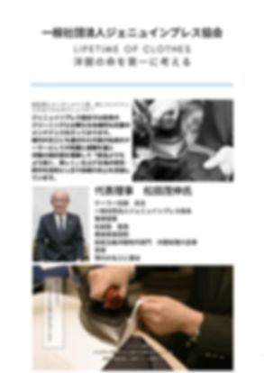 S__72466458.jpg