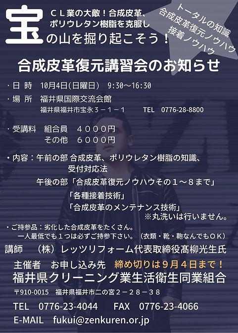 S__72466452.jpg