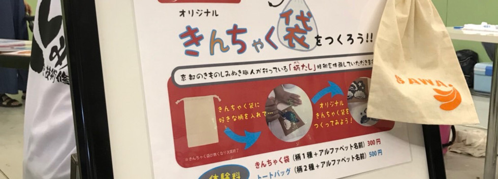 オモフェス写真5.jpg