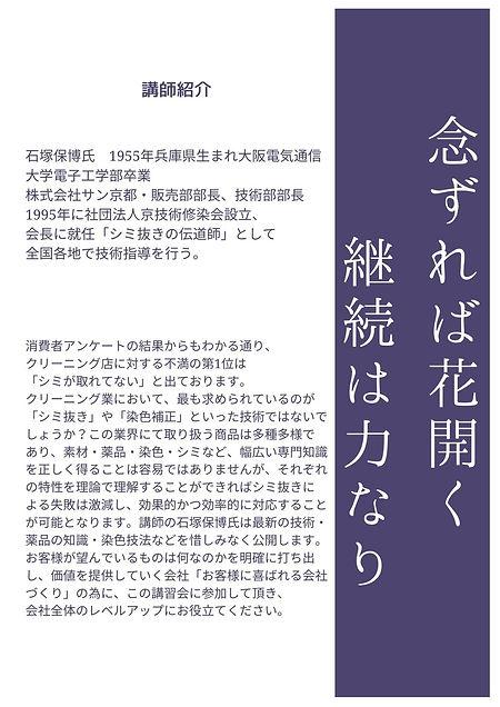 S__76021770.jpg