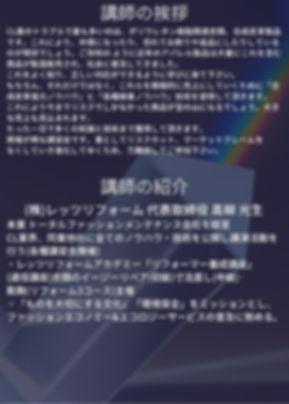 S__72466454.jpg
