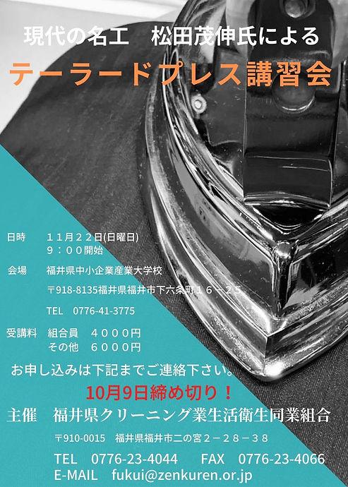 S__72466456.jpg