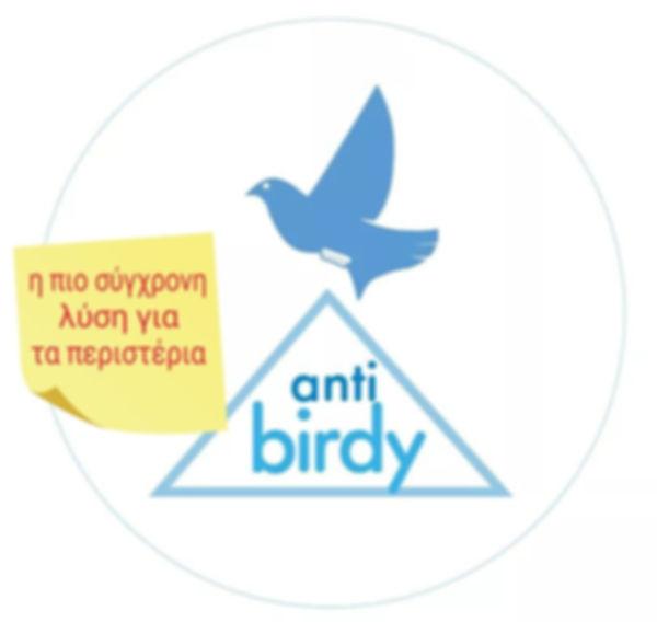 Bird deterrent