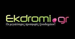 ekdromi.gr.jpg