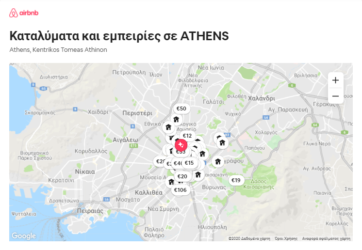 ATHENS COCOON
