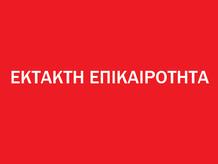 Εφυγε από τη ζωή ο Γιάννης Πουλόπουλος.