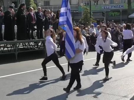 Νέα διάσταση στο θέμα της μαθητικής παρέλασης στο Δήμο Φιλαδέλφειας.