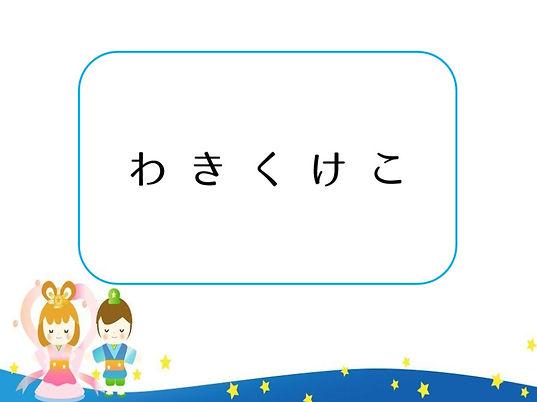 もんだい②.jpg