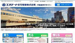 エステート住宅産業.jpg
