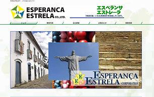 esperanca.jpg