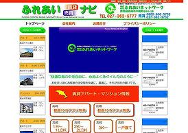 ふれあいネットワーク.jpg