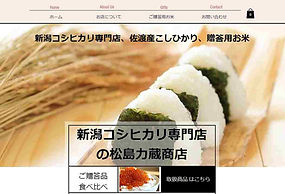 松島力蔵商店.jpg