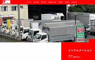 ネクストトラック.jpg