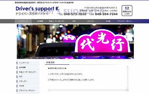support_k.jpg