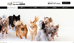 Dog school QUICK.jpg