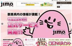 ジモ.jpg
