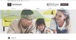 アパートメントプロ.jpg