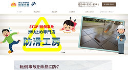 埼玉ソーラー機器.jpg