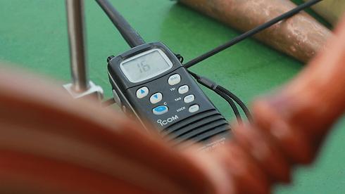 VHF-Radio.png