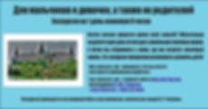 равадиново, павлинья ферма, зоопарк в бургасе, экскурсия для детей