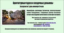 дольмен, равадиново, индивидульная экскурсия п болгарии