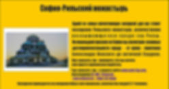 софия, рильский монастырь, храм александра невского, сердика,