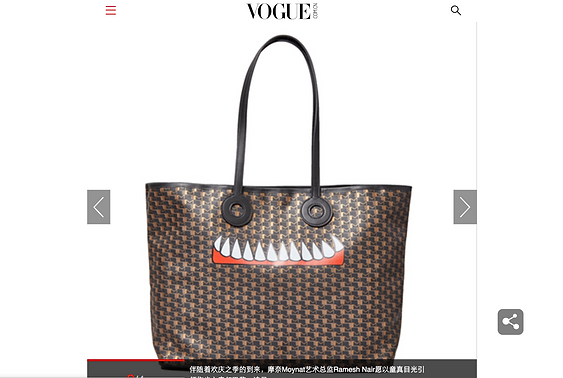tiffany on vogue.png
