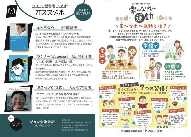 本紹介.jpg