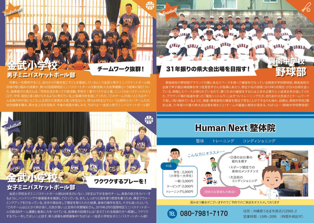 P12_P13のコピー.jpg