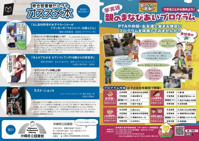 入稿【2019秋号】本紹介のコピー.png